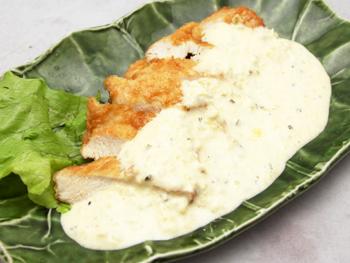 宮崎名物チキン南蛮<br>Miyazaki's Famous Chicken Namban