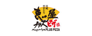 恵屋プラスピザ