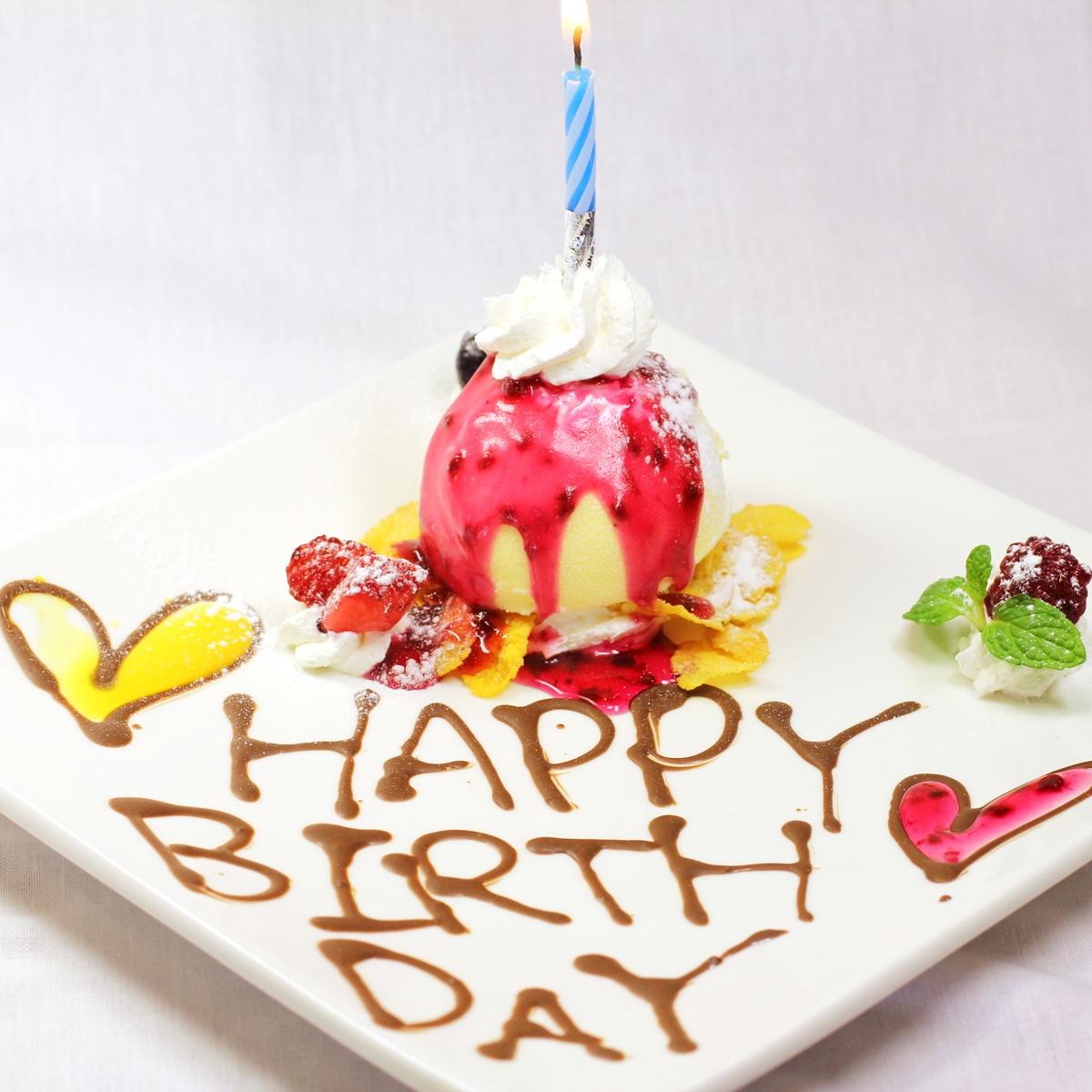 お誕生日デザート<br>Birthday Special (Sweets)