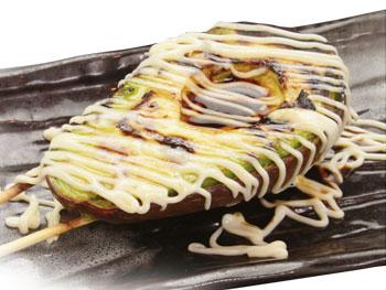 アボカド炙りマヨ串<br>Broiled Avocado Mayonnaise Skewers