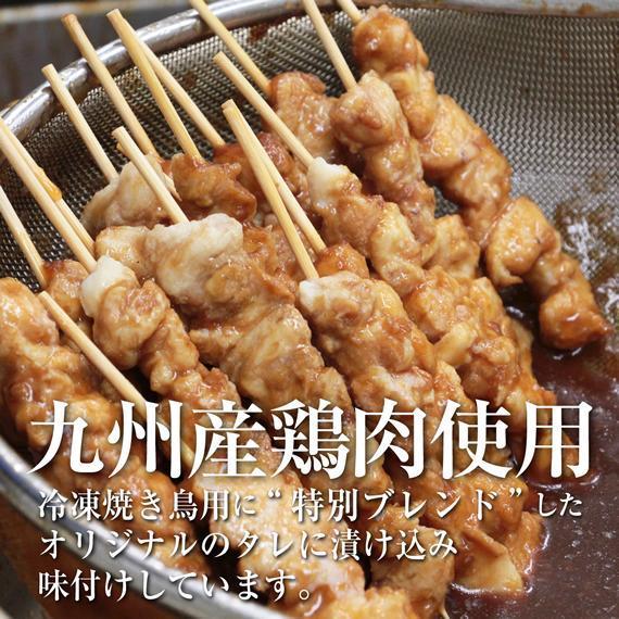 九州産鶏肉使用