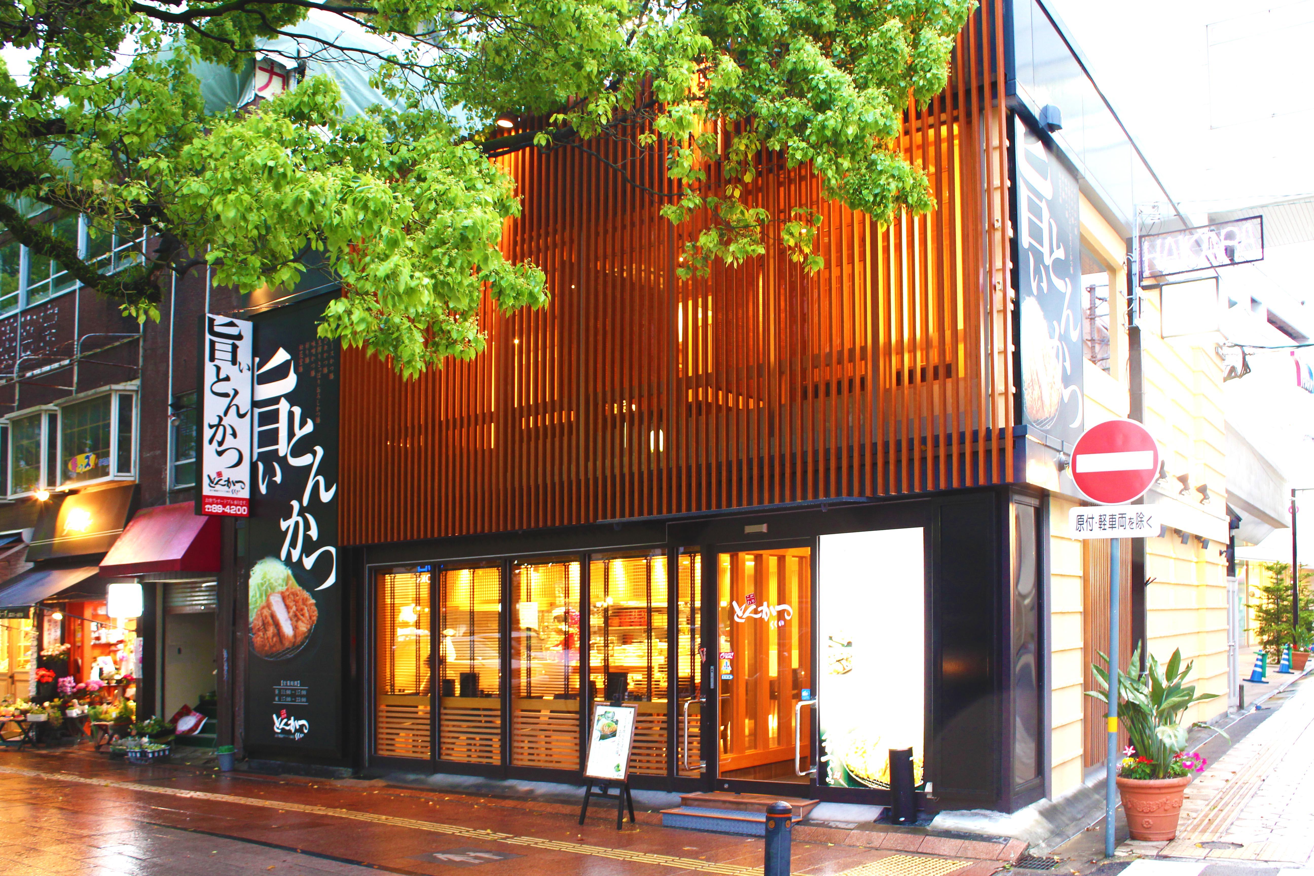 とんかつらくい高千穂通デパート前店外観イメージ