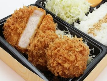 4.熟成よくばりロース&ひれかつ弁当(ロース90g ひれ2枚)