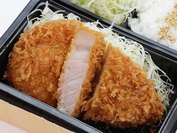 1.熟成ロースかつ弁当(150g)