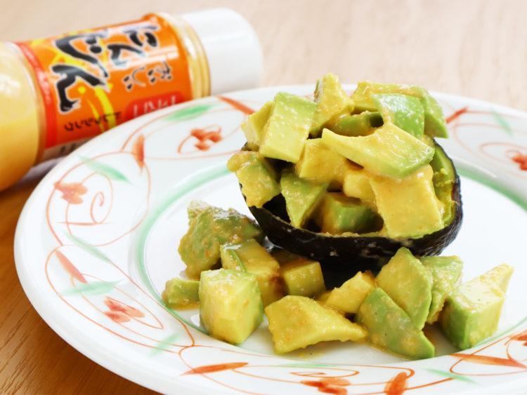 メキシコ風 アボカドサラダ